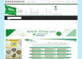 balasmer.com