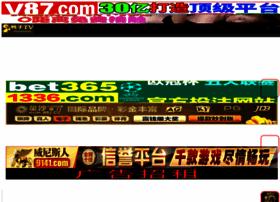baldnessbanished.com