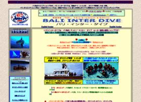 bali-diving.com