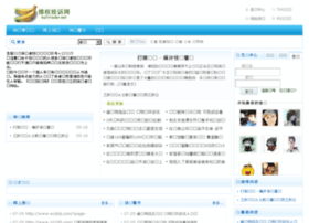 balitrader.net