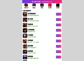balivillafinder.com