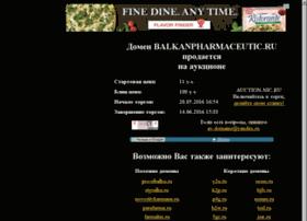 balkanpharmaceutic.ru
