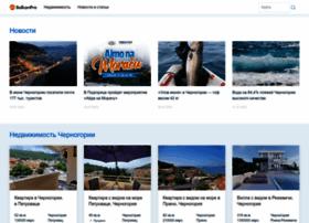 balkanpro.ru