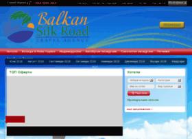 balkansilkroad.com