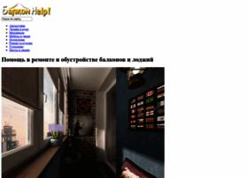 balkonhelp.ru