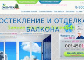 balkony.eurooknapvx.ru