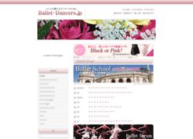 ballet-dancers.jp