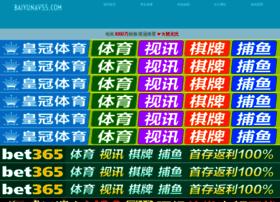 ballet-flowers.com