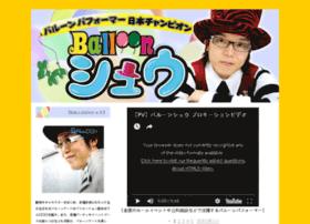 balloon-shu.janbari.tv