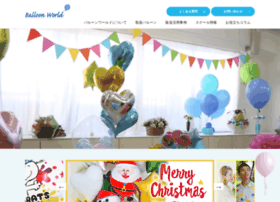 balloonworld.jp