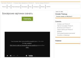 balmol.ru
