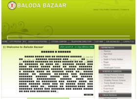 balodabazaar.org