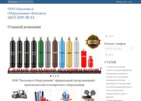 balon.kiev.ua