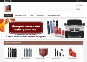 balony.com.ua