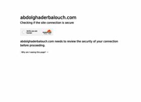 balouch.blogspot.com