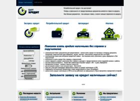 balt-credit.ru
