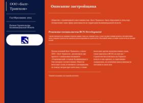 balt-transkom.ru