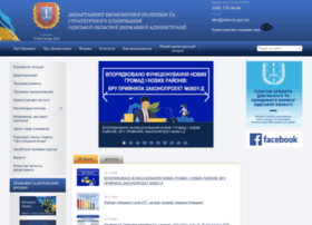 balta.odessa.gov.ua