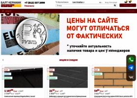 baltceramic.ru