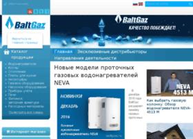 baltgaz.com