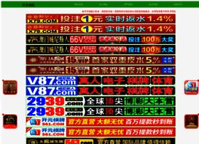 balticjewel.com