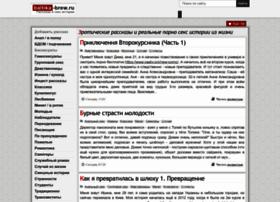 baltika-brew.ru