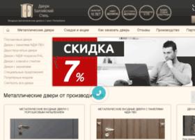 baltstil.ru