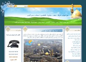 bamaaa.info