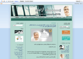 bamazadi.net