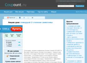 bamboodiamond.ru