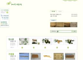 bambooshop.info