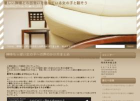 bamboudavetiye.com