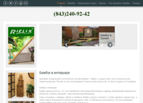 bambuk-kazan.ru