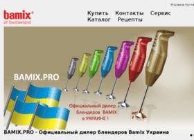 bamix.pro