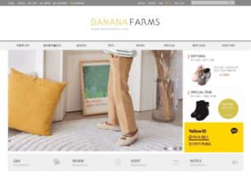 bananafarms.co.kr