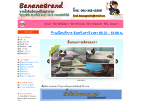 bananagrand.com