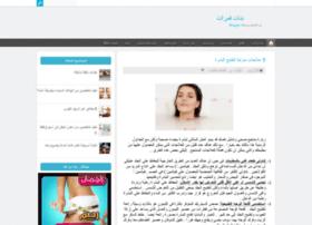 banatamarat.blogspot.com