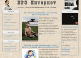 banatol.ru