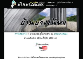 banbangniang.com