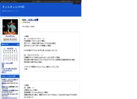 banbankobanban.diarynote.jp