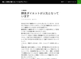 banbuon24h.com
