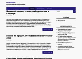 banby.ru