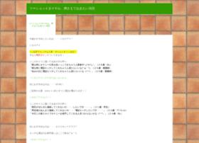 banca.nobody.jp