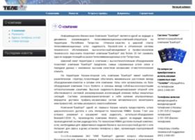 bancorp.ru