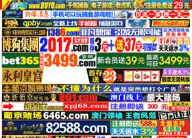 bandahosting.com