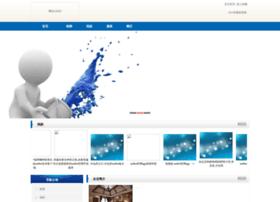 banderhad.com
