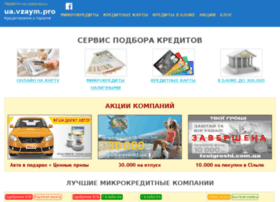 banderometr.com.ua