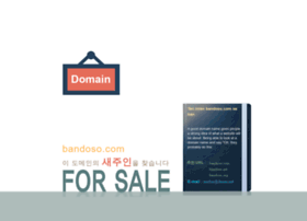 bandoso.com