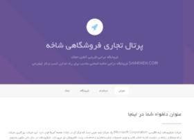 baneh.shakheh.com