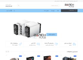 banehplaza.com